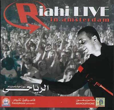 Cheb Riahi, ambiances marocaines festives assurées !
